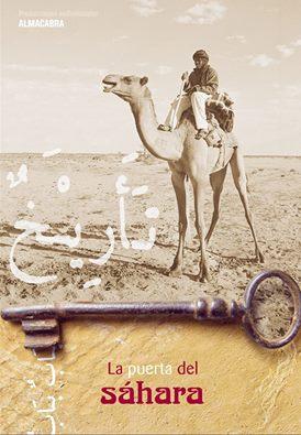 Cartel La puerta del Sáhara